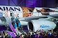 Hawaiian Airlines Disney Moana Airplane (50799007803).jpg
