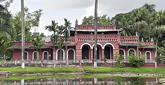 Rajshahi College - Hazi Mohammad Mohsin Bhaban, Est 1888