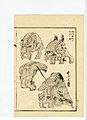Helmets.by.kawanabe.kyosai.e-hon.illustration.loose.page.obverse.jpg