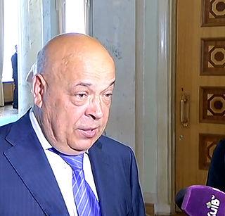 Hennadiy Moskal Ukrainian politician