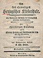 Heyler Titelblatt Grünstadter Schulgeschichte.jpg