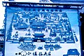 Higashi Honganji map, Kyoto (1967-05-09 by Roger W).jpg