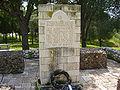 Hill 69 memorial, israel.jpg
