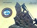 Himalayan Mountaineering Institute, Darjeeling in 2011.jpg