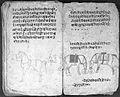 Hindi Manuscript 191, fols 106 verso 107 rec Wellcome L0024299.jpg