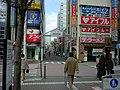 Hiratsuka - panoramio - kcomiida.jpg