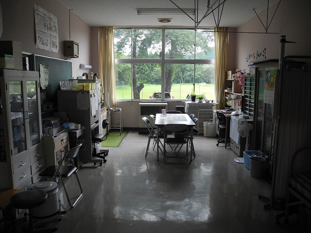 File Hitane Elementary School Nurses Office 1 Jpg