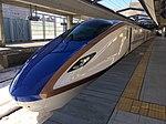 Hokuriku Shinkansen at Nagano-Station (32147655370).jpg