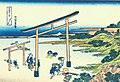 Hokusai18 nobuto-beach.jpg