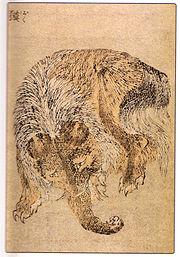 Von Hokusai gezeichneter Baku