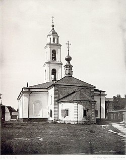 Holy Trinity Church in Shabalovka 2.jpg