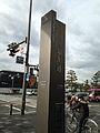 Horikawa-Oike Crossroad.jpg