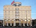 Hotel Lord Okęcie.JPG