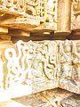 Hoysaleshwara temple, Halebidu 526.jpg
