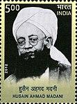 Husain Ahmad Madani 2012 stamp of India.jpg