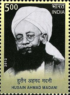 Hussain Ahmed Madani Indian academic