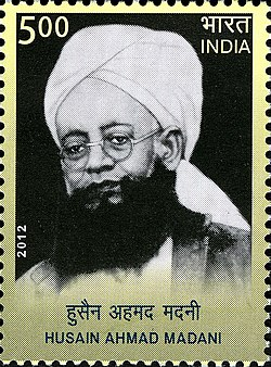 Husain Ahmad Madani 2012 stamp of India.jpg