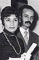 Hushang Ebtehaj - Forough Farrokhzad - Early 1960s.jpg