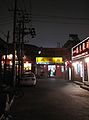 Hutong at Night (6228122499).jpg
