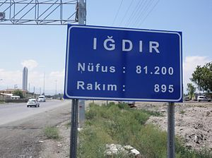 Iğdır - The entrance of Iğdır city