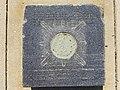 IBM Rochester Time Capsule.jpg