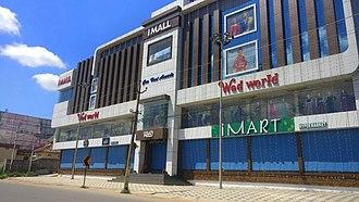 Kottarakkara - iMall building near Pulamon Junction