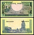 IND-49-Bank Indonesia-5 Rupiah (1957).jpg