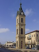 ISR-2015-Jaffa-Clock tower-cropped.jpg