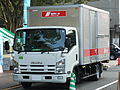 ISUZU ELF, 6th Gen. Wide cab-type, NIPPON Rent-A-Car.jpg