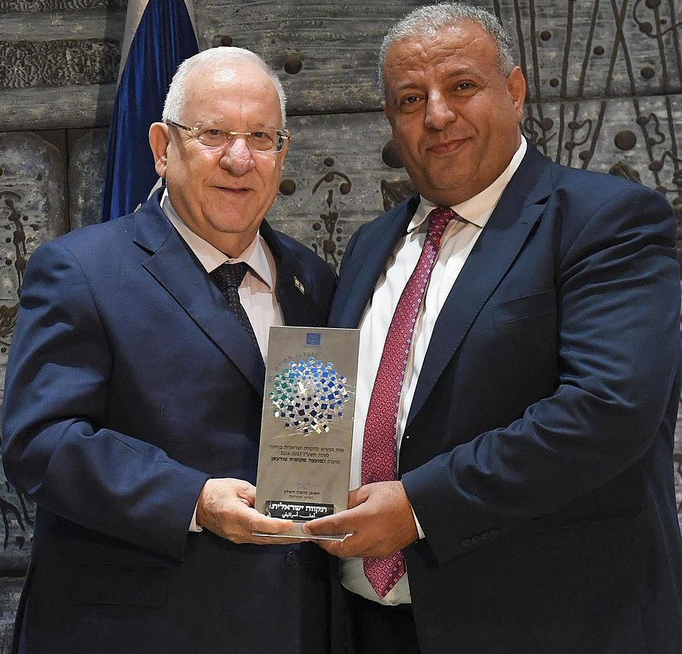 Imad Dahleh with Reuven Rivlin, November 2017 (1597) (cropped)