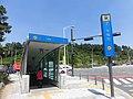 Imae Station 7.JPG