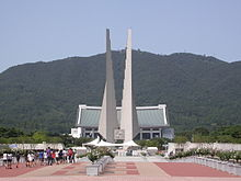 Independence Hall of Korea 01.JPG