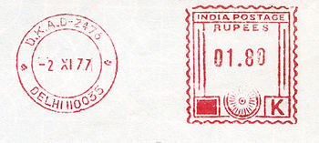 India stamp type CB5.jpg