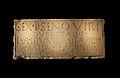Inscription funéraire-Monthureux-sur-Saône.jpg