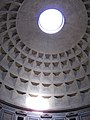 Inside the Dome of the Pantheon - panoramio.jpg