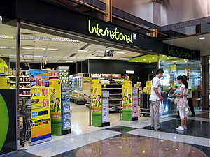 ParknShop - International by PARKnSHOP in The Peak Galleria