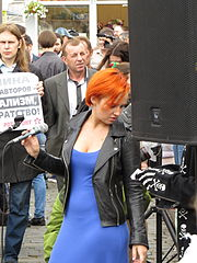Internet freedom rally 2013-07-28 2707.jpg