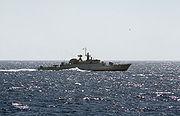 Iranian Alvand class frigat