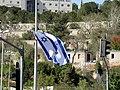 Israel Flag (3483077747).jpg
