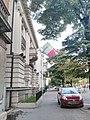 Istituto Italiano di Cultura Belgrado, Serbia.jpg