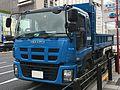 Isuzu giga Dump Truck, Blue.jpg