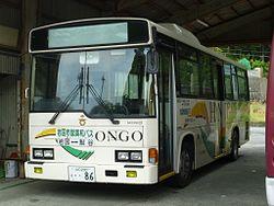 岩国市生活交通バス