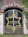 Jüdischer Friedhof Sulzburg IMG 2019.jpg