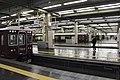 JP-Osaka-Umeda-Hankyu-Umeda-Station.JPG
