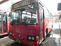 JR-Kyushu-Bus 334-2944Y.jpg