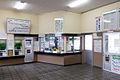 JRE-Koumi-Line-Iwamurada-Station-03.jpg