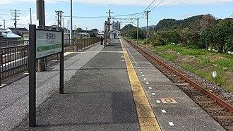 Awa-Katsuyama Station - Image: JR East Uchibo line Awa katsuyama station platform 20160904