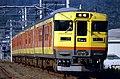 JRS 113 Rapid Sunport Yosan Line 2005-10-13.jpg