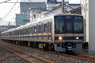 Yamatoji Line Railway line in Japan
