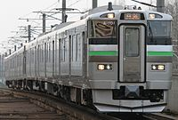 JR HOKKAIDO EC735 A-101 TRAIN.jpg